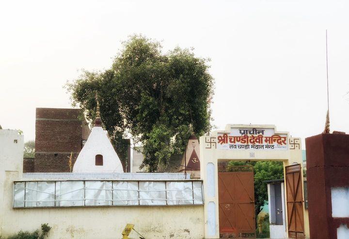 Chandi Devi Temple,Meerut