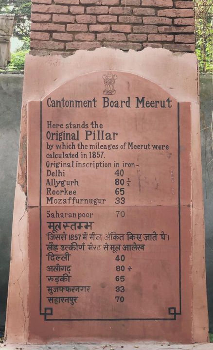 original pillar by which the mileages of Meerut were calculated in 1857