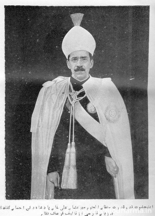 Nizam Mir Osman Ali Khan was listed as the 5th richest man in recorded history.